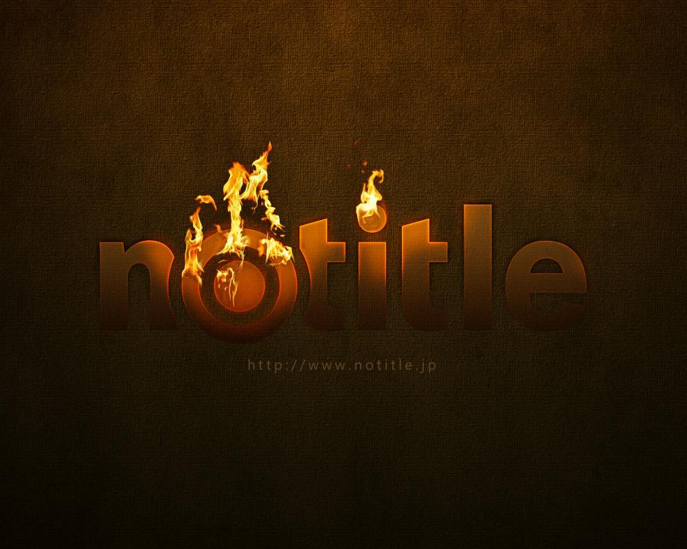 燃えるロゴ表現