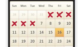 上品なカレンダーアイコン