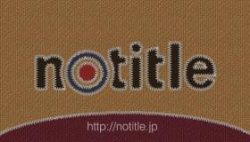 裁縫されたロゴ
